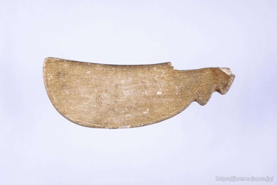 二ツ森貝塚 鯨骨製青竜刀型骨器