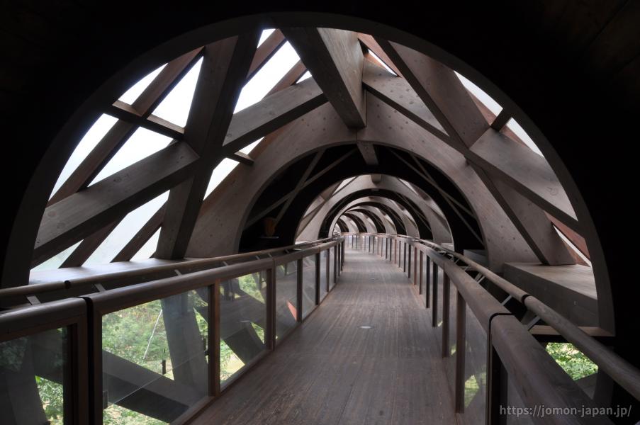 御所野縄文博物館 きききのつり橋