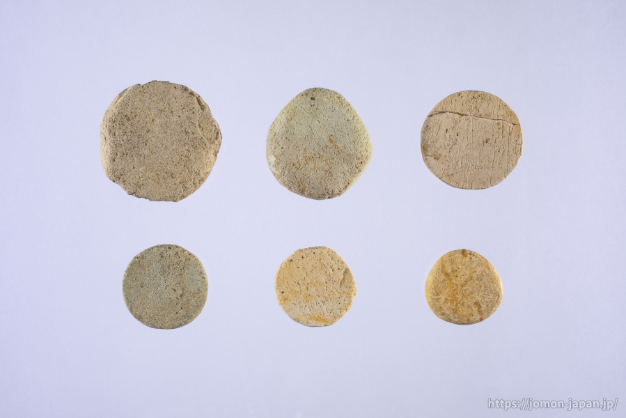 小牧野遺跡 円盤状石製品