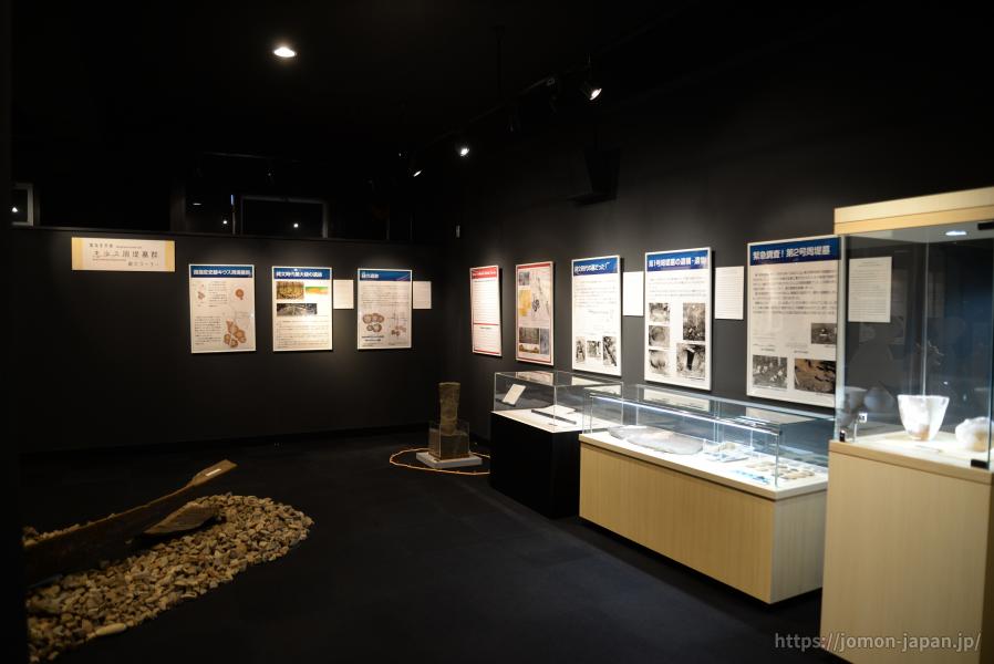 千歳市埋蔵文化財センター 展示室