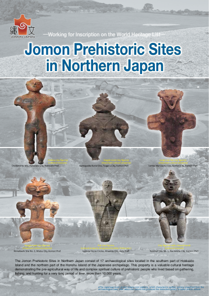 Jomon Prehistoric Sites in Northern Japan