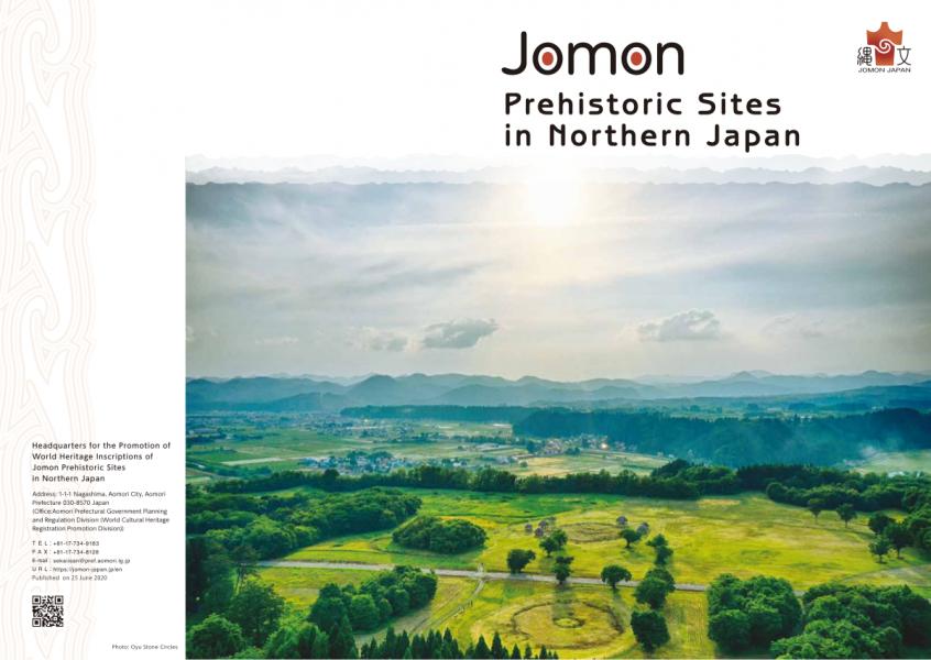 Jomon Prehistoric Sites in Northern Japan