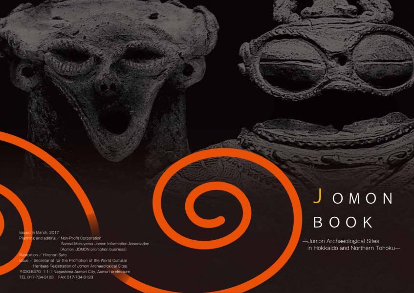 JOMON BOOK:Jomon Archaeological Sites in Hokkaido and Northern Tohoku