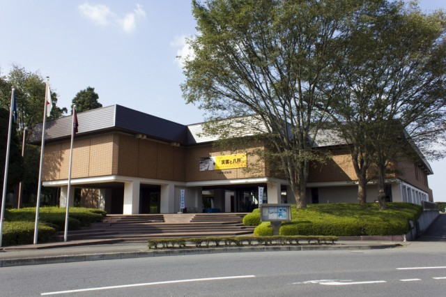 Hachinohe City Museum