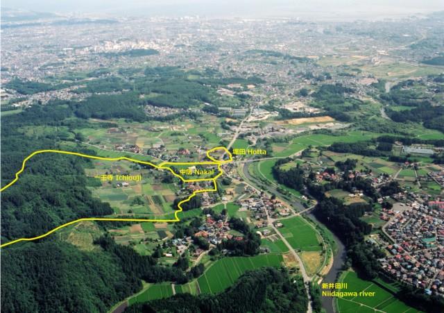 Overview of the Korekawa Site