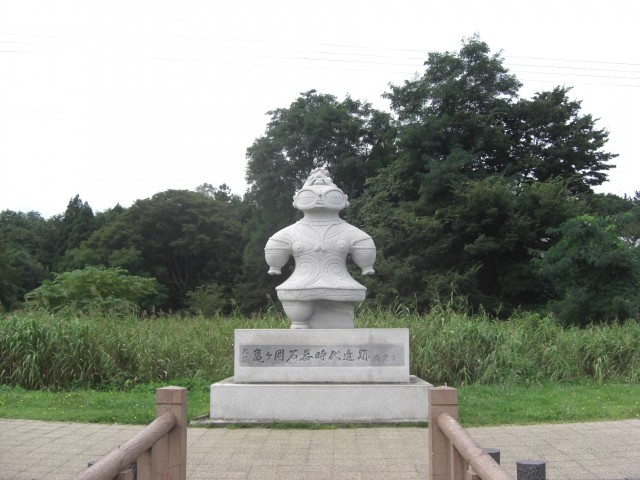 Front view of the Kamegaoka Site