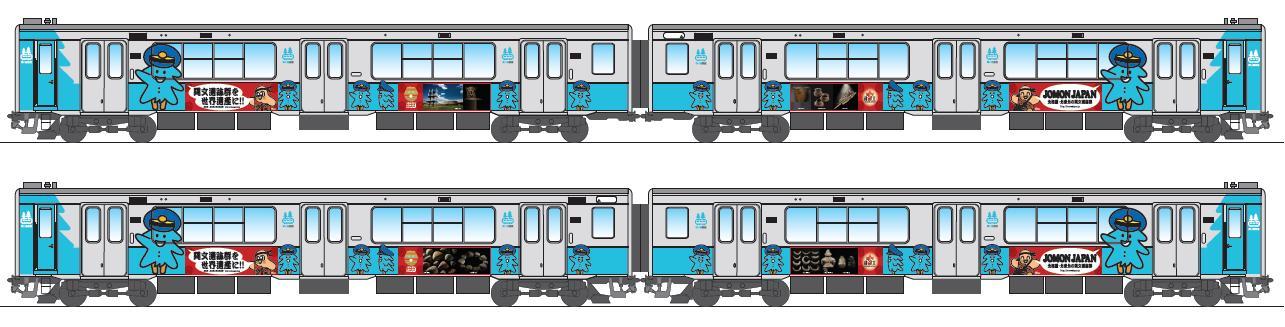 青い森鉄道ラッピングイメージ