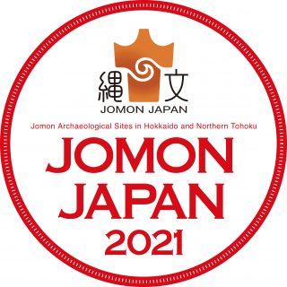 jomonjapan2021