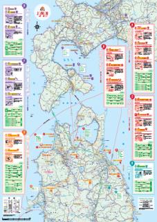 JOMON MAP 中面(全体図)
