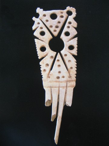 鹿角製櫛(県重宝)