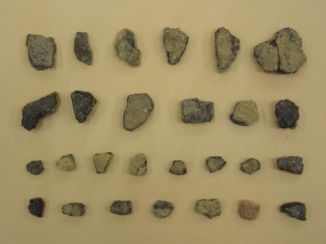 大平山元遺跡出土土器片