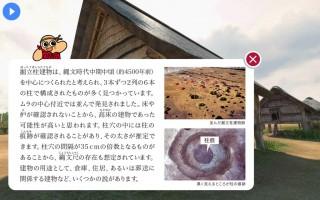 イメージ画像(掘立柱建物2)